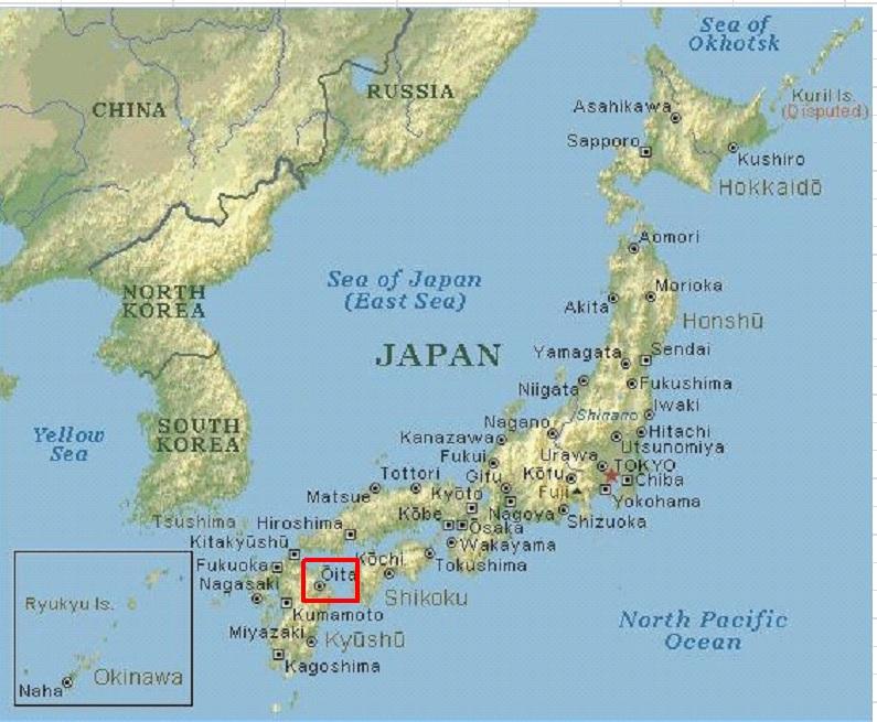 Onsen Prefecture My Home Town Leo Sensei