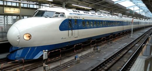 Shinkansen osaka