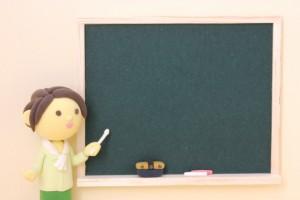 黒板と先生