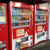 Amazing! Vending Machine in Japan – 自動販売機(Jidou Hanbaiki)